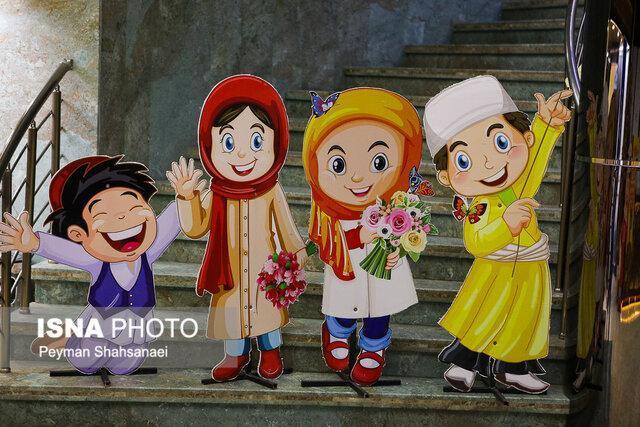 جشنواره فیلم کودک در ایستگاه پایانی