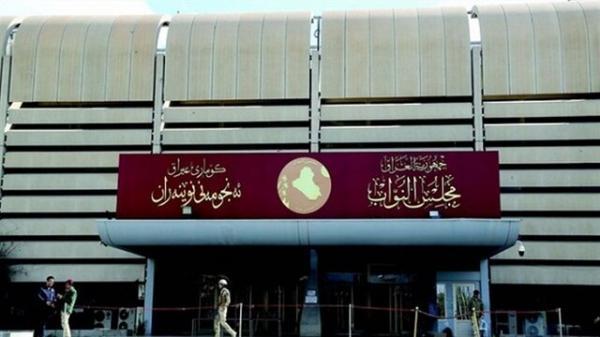مجلس عراق خواستار حضور فرماندهان امنیتی در نشست مجلس شد